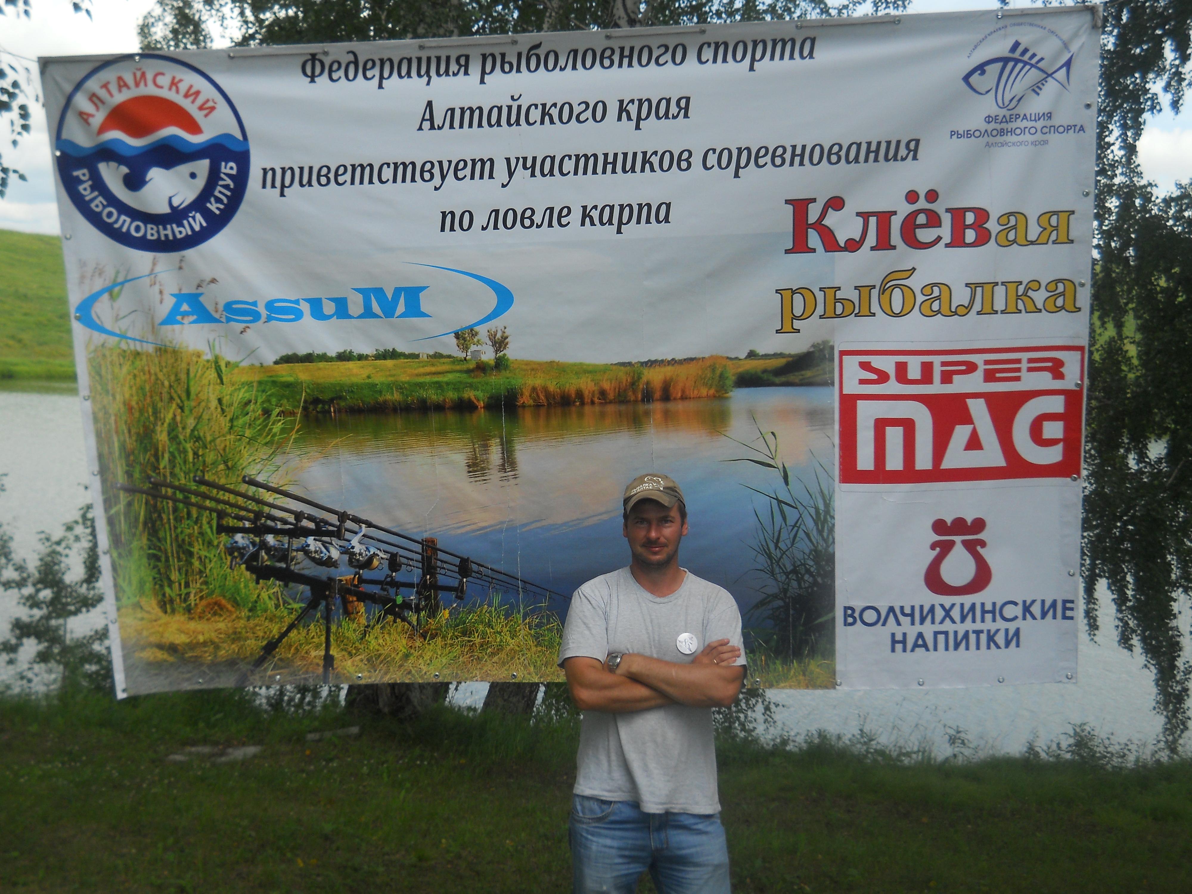 """Кубок края по ловле карпа или трое суток на """"Топтушке""""."""