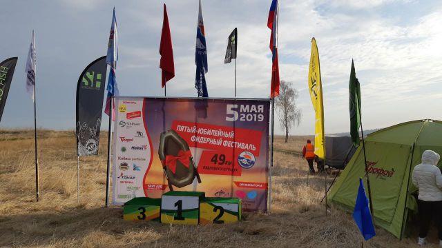 5-й фидерный фестиваль. 5 мая 2019. 49-й км