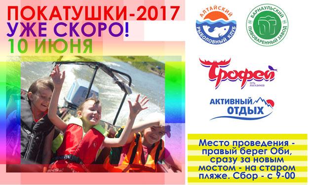 http://altfishing-club.ru/uploads/gallery_11_60_54131.jpg