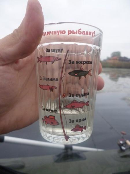мерная рыба.jpg