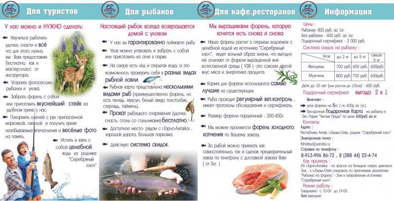 информация.jpg