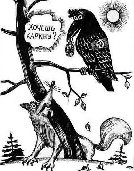 """Великобритания пытается не пустить """"Газпром"""" к месторождениям в Северном море, - Rzeczpospolita - Цензор.НЕТ 3337"""