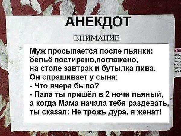 imageCAIDBO0Q.jpg