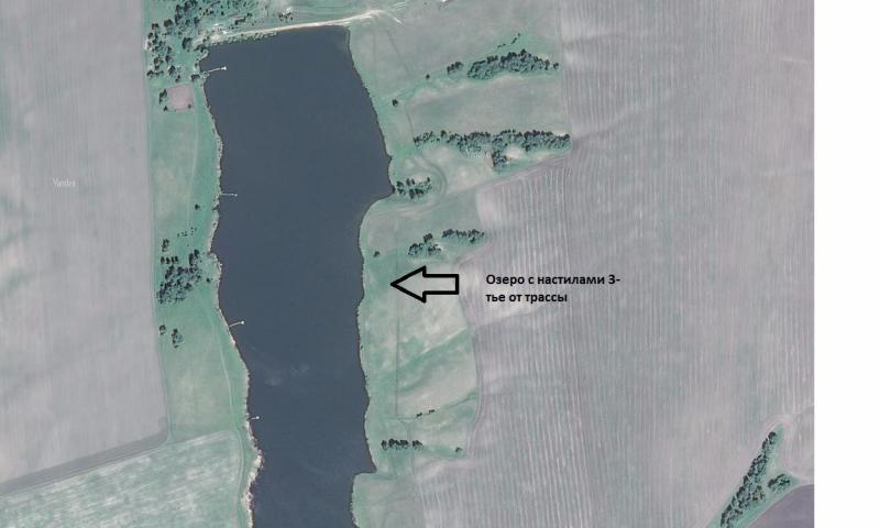 озера 1.jpg