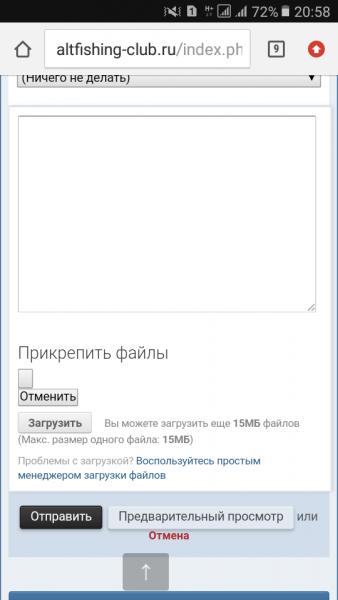 Screenshot_20180616-205827.png