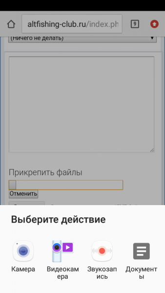 Screenshot_20180616-205835.png