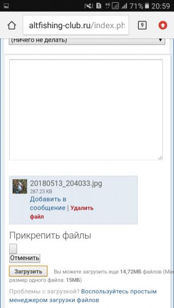 Screenshot_20180616-205934.png
