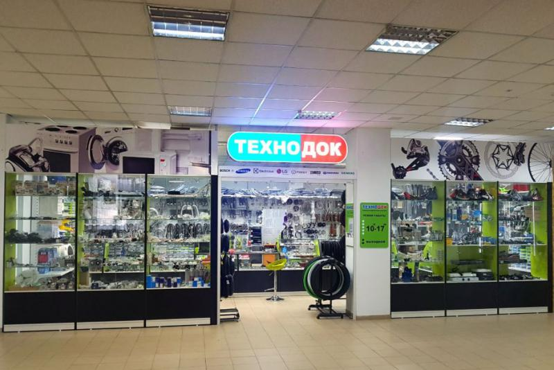 Технодок магазин1.jpg
