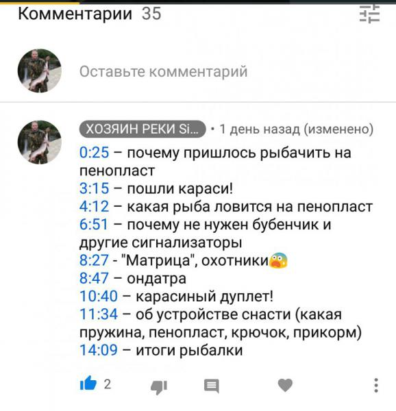 WhatsApp Image 2019-07-11 at 11.12.33.jpeg