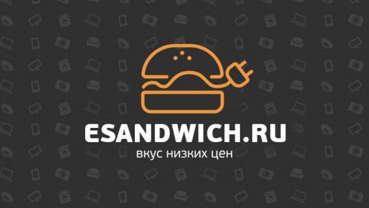 Есэндвич черный.jpg