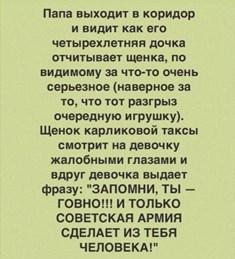 image-2020-09-20 06_38_39.jpg