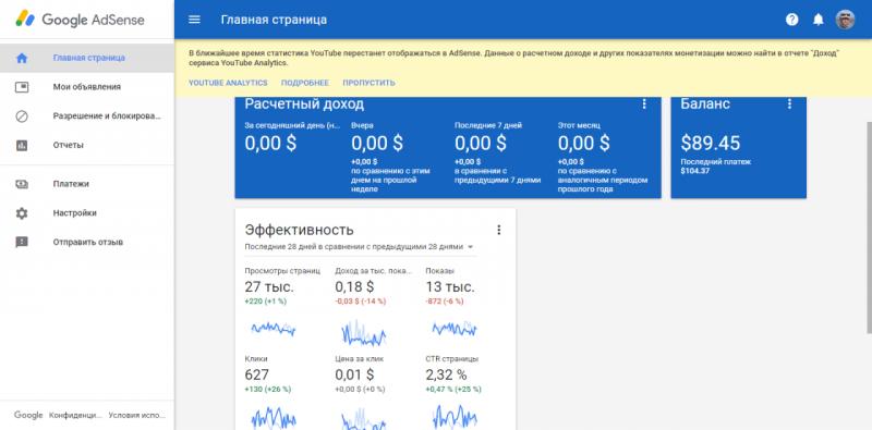 FireShot Capture 2 - Google AdSense_ - https___www.google.com_adsense_new_.png
