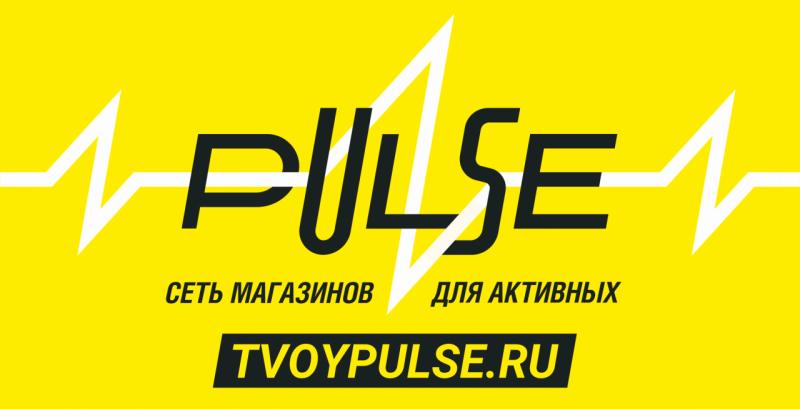 пульс.png
