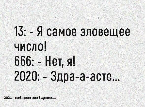 14963959.jpg