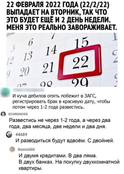 whyrjzzqwj161.jpg
