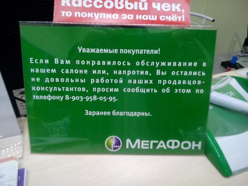 IMG_20141006_184611.jpg