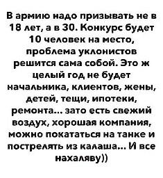 image-2020-12-01 18_35_58.jpg
