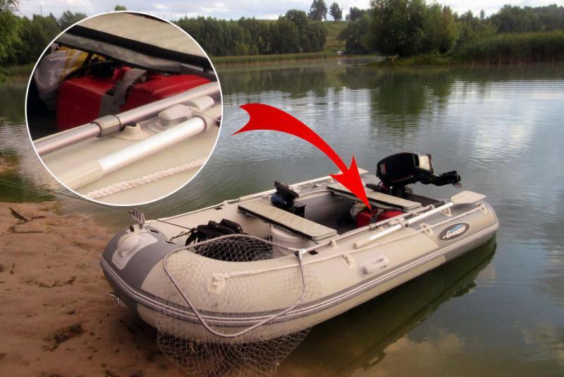 Кабрирование лодки пвх