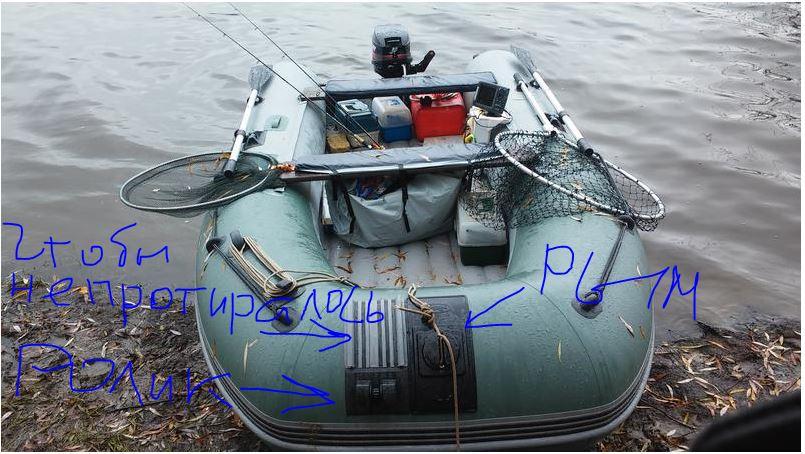 доработки лодок для рыбаков