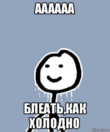 terebonkay_94833739_orig_.jpg