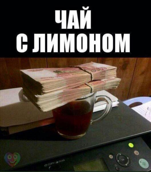 like-277863.jpg