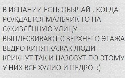 like-266636.jpg