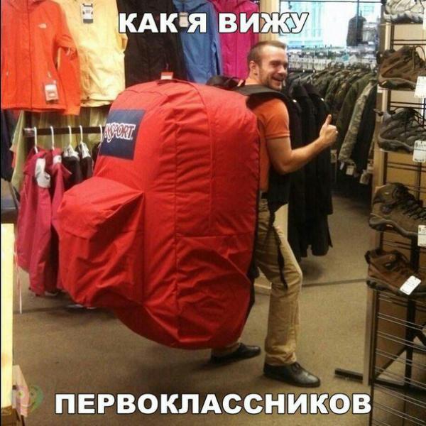 like-277888.jpg