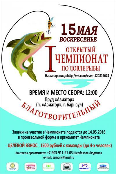 рыбалка 2.jpg