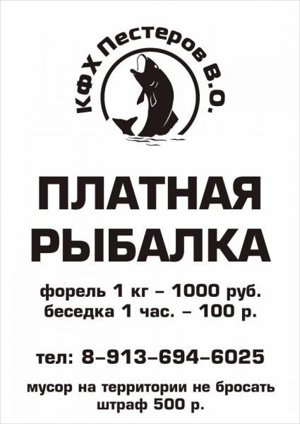IMG-20161004-WA0008.jpg