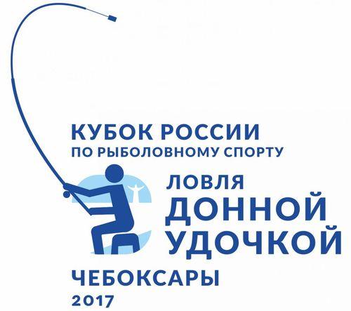 ЛоготипКР2017.jpg