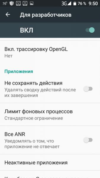Screenshot_20170114-095014.png
