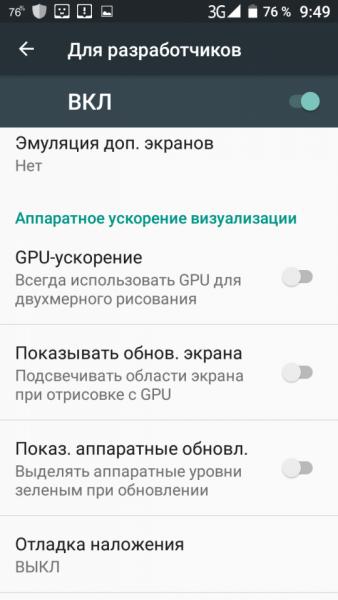 Screenshot_20170114-094942.png