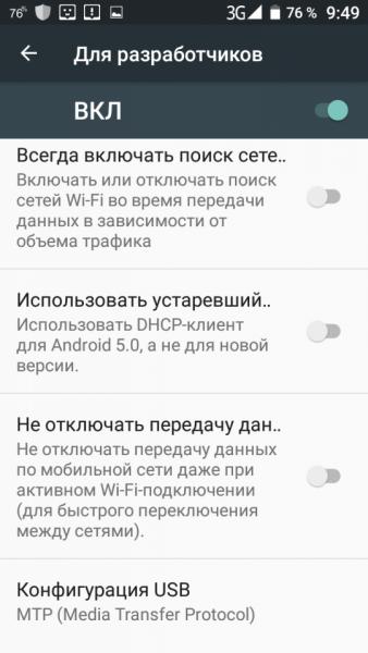 Screenshot_20170114-094915.png