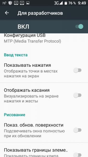 Screenshot_20170114-094922.png