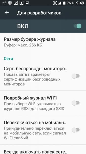 Screenshot_20170114-094901.png