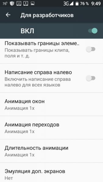 Screenshot_20170114-094936.png