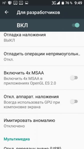 Screenshot_20170114-094958.png