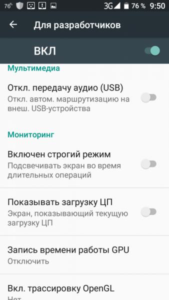 Screenshot_20170114-095004.png