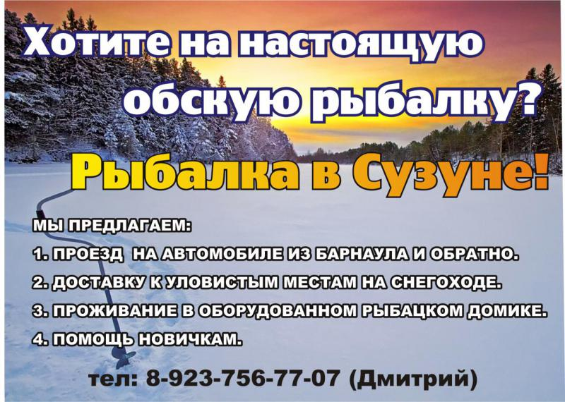 msg-2104-0-94541100-1449235576_thumb.jpg