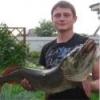 Рыбалка в Заринском районе - последнее сообщение от ANV
