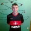 Чемпионат Павловского район... - последнее сообщение от Vov4uk