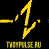 Мототехника и прицепы в Vianor - последнее сообщение от Sergey_Pulse