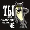 """Ножи """"ЗВЕРЬ"""" от ФСК под заказ (продажа) - последнее сообщение от ФСК"""